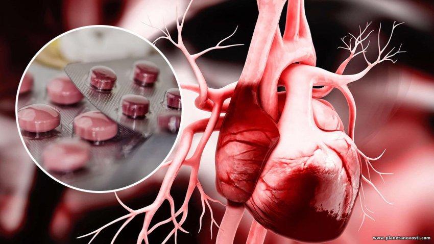 Названы самые полезные для сердца витамины