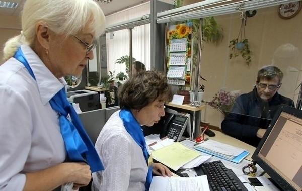 Пенсионная реформа охладила отношение россиян к власти