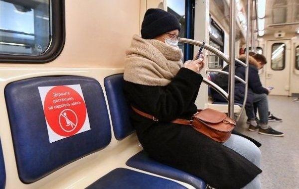 Приложение позволит отслеживать зараженных коронавирусом в России