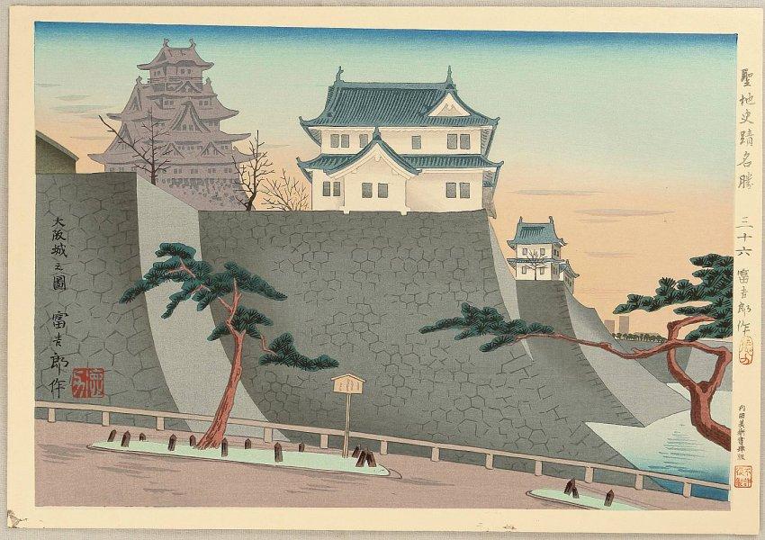 Японские замки и их осада
