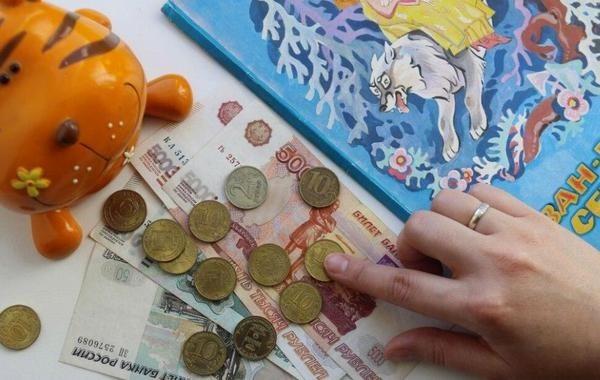 Россияне ждут от Путина продления выплат на детей до 16 лет