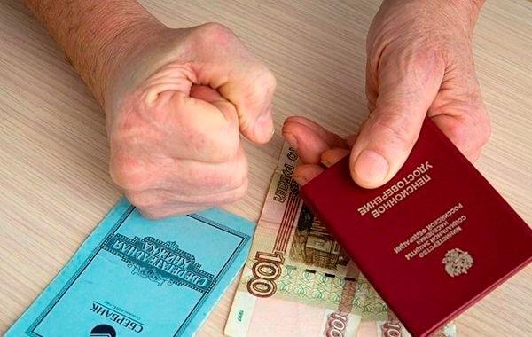 В Совете Федерации одобрили закон о продлении заморозки накопительной части пенсии