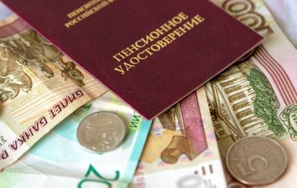 Владимир Путин подписал закон о военных пенсиях