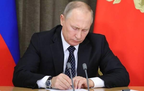 Путин подписал указ о новых выплатах на детей в декабре 2020 года