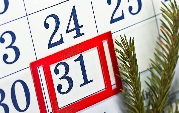 В Иркутской области сделали 31 декабря выходным днем