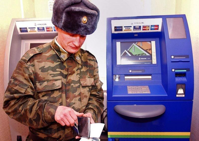 Когда российские военнослужащие получат зарплату за декабрь 2020 года