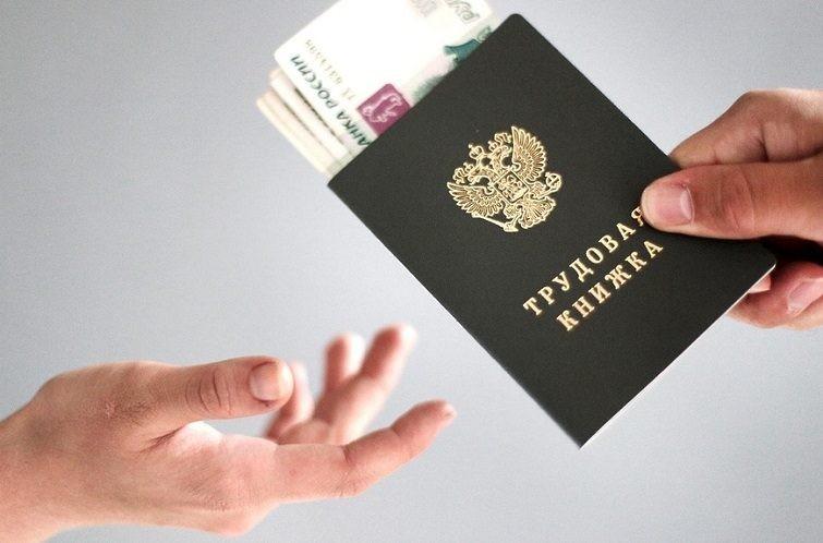 Когда в России выплатят пособие малоимущим за январь 2021 года