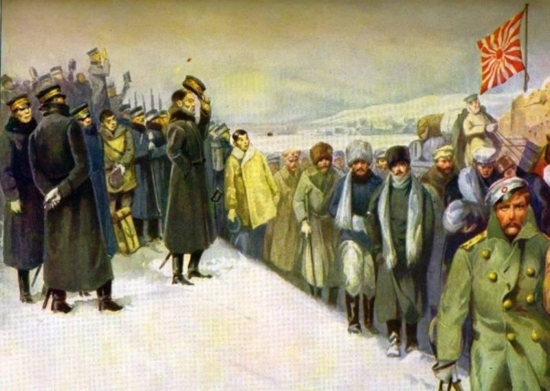 Что произошло в истории России в день 5 января