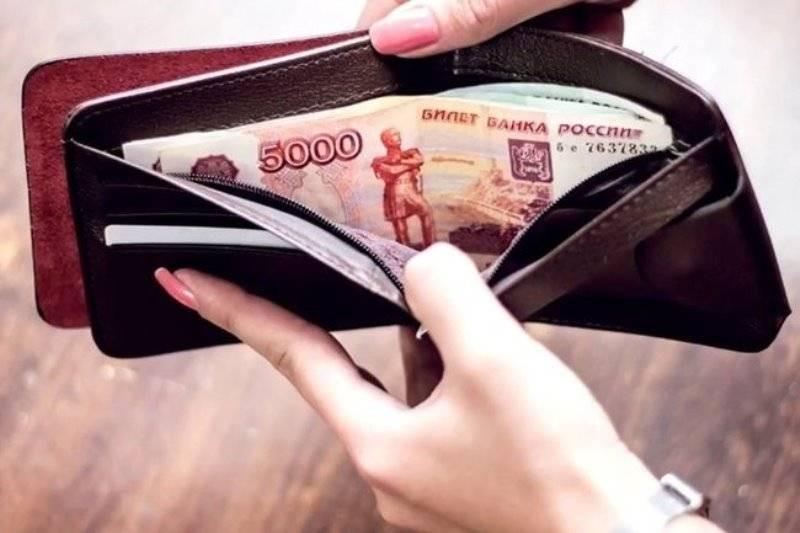 Уровень благосостояния россиян продолжает снижаться