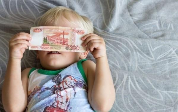 В Госдуме допустили новую выплату по 10 тысяч рублей на детей