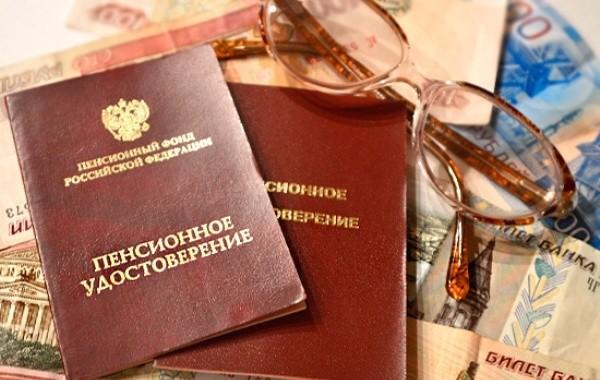 В Госдуме рассмотрят предложение о дополнительной индексации пенсий