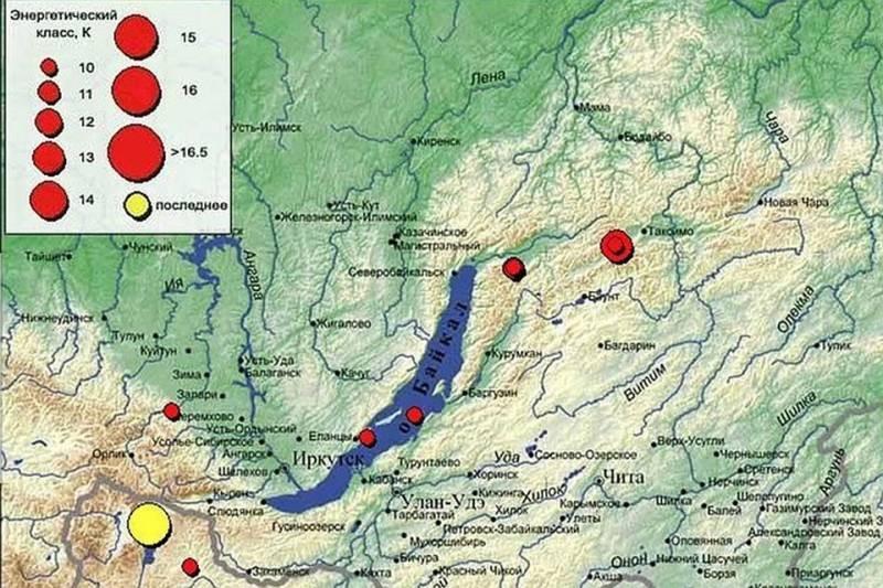 Землетрясение в Иркутске 12 января 2021 года не станет последним