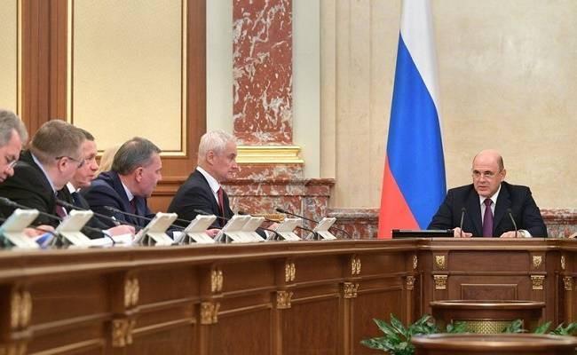 В России установлен новый прожиточный минимум на весь 2021 год