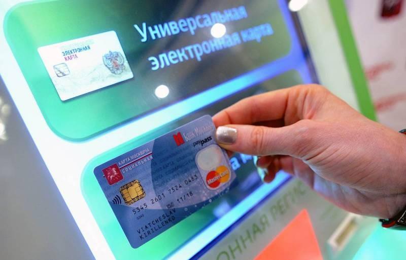 Москвичам, прошедшим вакцинацию, обещают разблокировать социальные карты