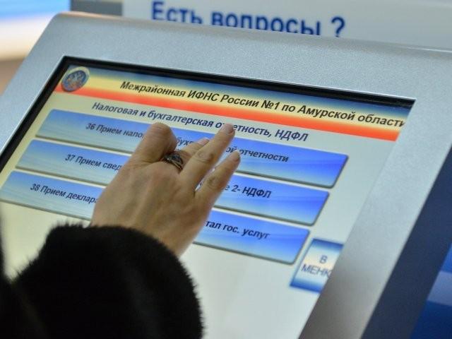 Как изменились сроки сдачи отчетности в России в 2021 году