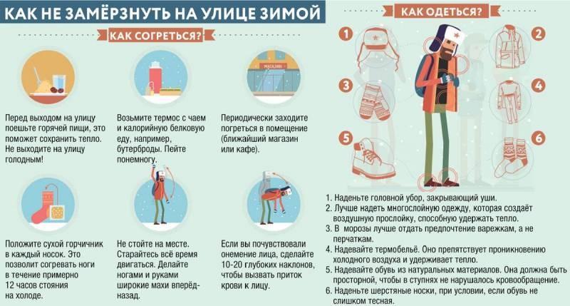 Экстремально суровые морозы станут настоящим испытанием для многих жителей РФ