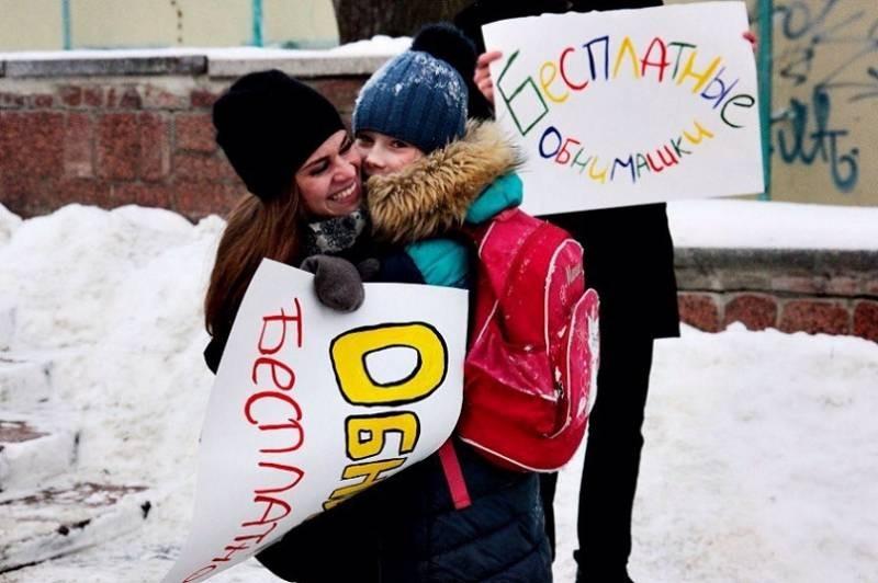 Жители России 21 января 2021 года отмечают сразу несколько интересных праздников