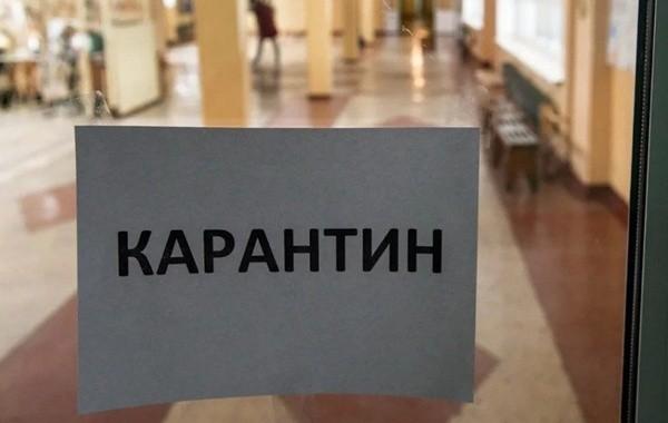 В Москве отменяются некоторые ограничения из-за коронавируса