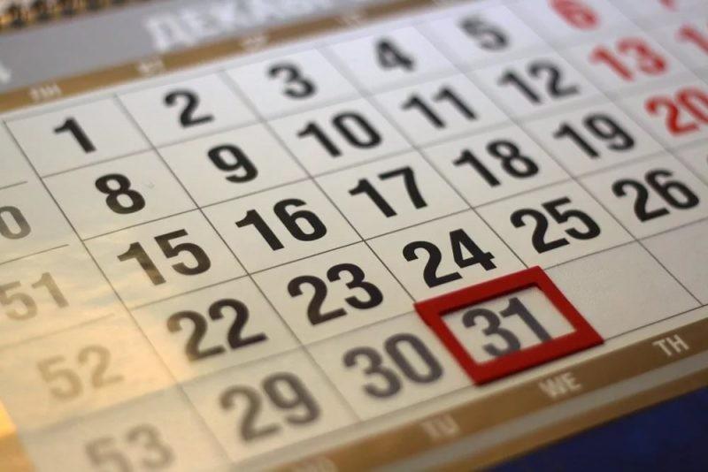 Как россияне будут отдыхать в феврале 2021 года и будет ли выходной на День Защитника Отечества