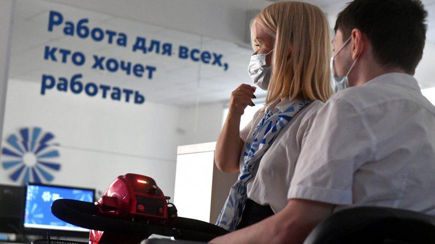 Лекарство от безработицы найдено в России