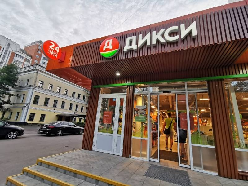 Дикси опубликовали каталог акций, актуальный с 1 по 7 февраля 2021 года для Москвы