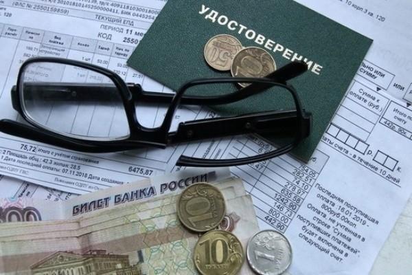 В Госдуме призвали понизить пенсионный возраст