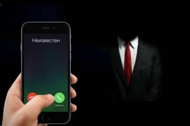 Кто звонит на телефон и быстро сбрасывает вызов, и в чём смысл таких действий