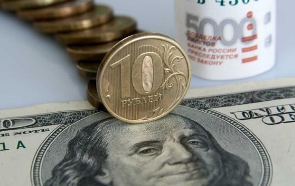 Эксперты дали прогноз курса доллара на неделю