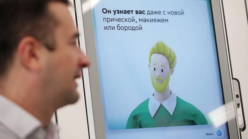 В РФ создадут реестр для доступа к биометрическим данным