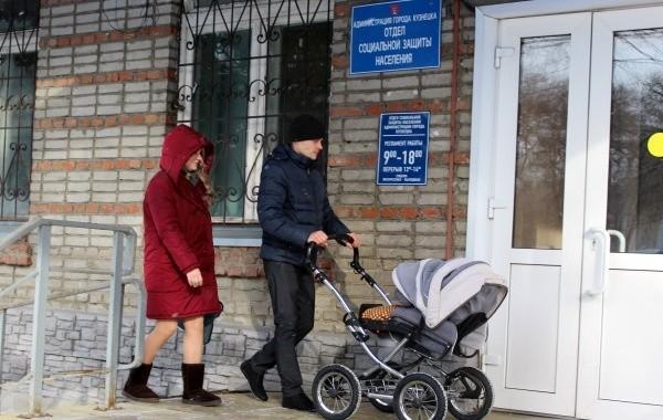 Россиянам напомнили о выплатах на детей, которые положены в марте