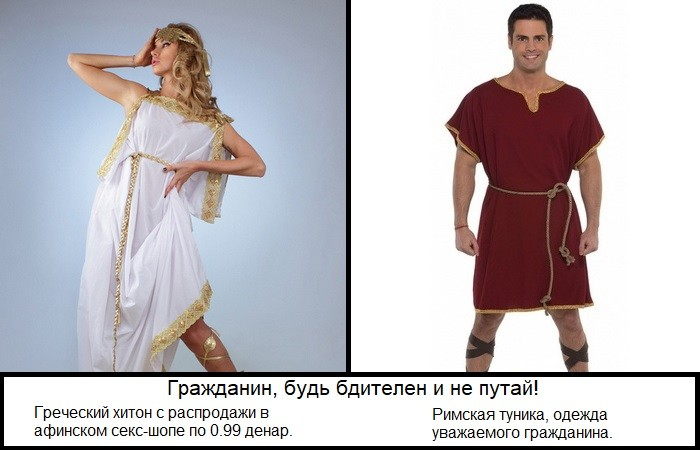 Пенула, пилеус, удоны и калиги или что древние римляне носили в морозы?