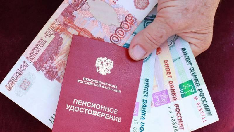 Упрощен порядок выхода на пенсию в 2021 году для некоторых россиян