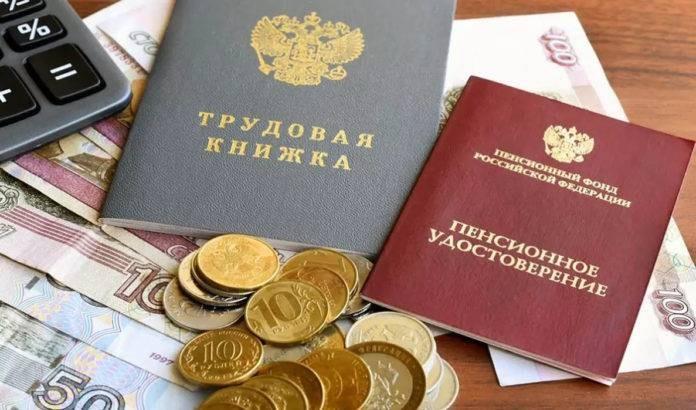 Какие профессии входят в перечень для досрочной пенсии в России