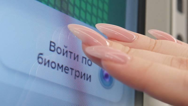 Россиянам ограничат перечень госуслуг без биометрии: правда или миф