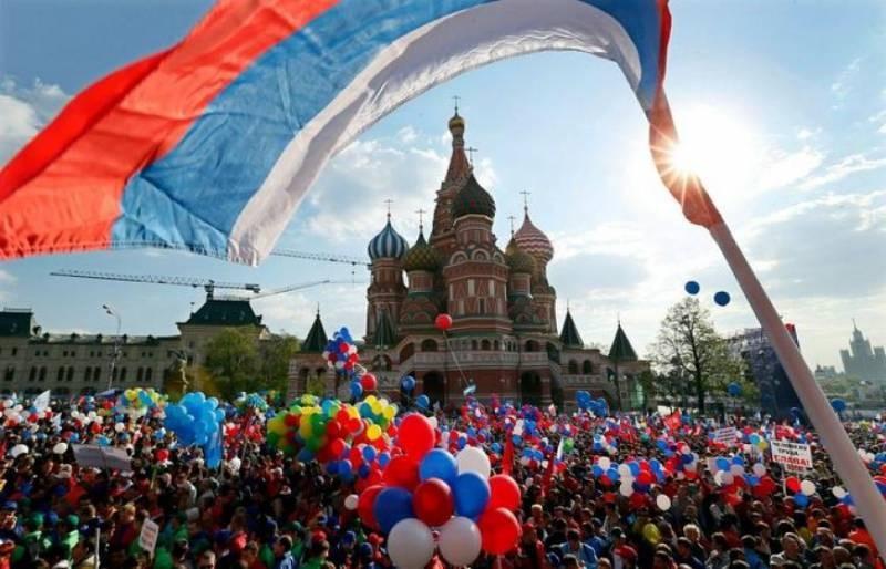 Россиянам рассказали, как они будут отдыхать на майские праздники в 2021 году