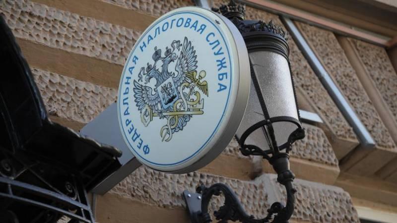 Налоговая служба России получит доступ к банковской тайне