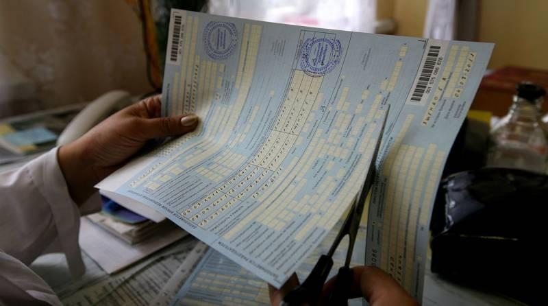 Следить за больничным листом россияне могут онлайн через Госуслуги