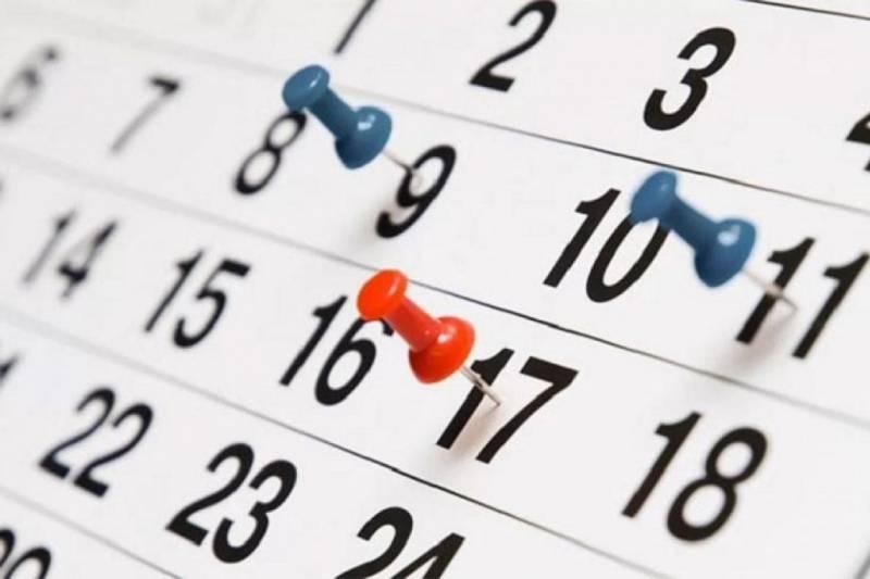 В России могут установить еще 3 дополнительных выходных