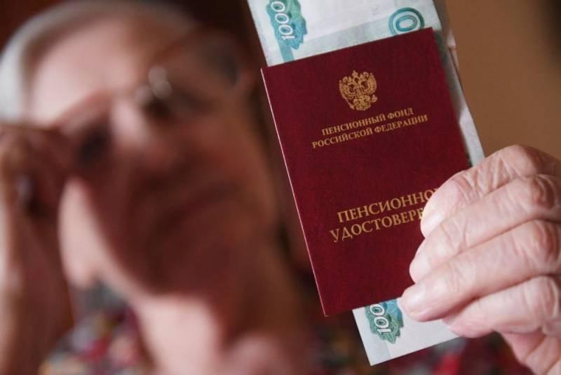 Пенсии, больничные и правила торговли: что изменится в законодательстве с 1 апреля 2021 года