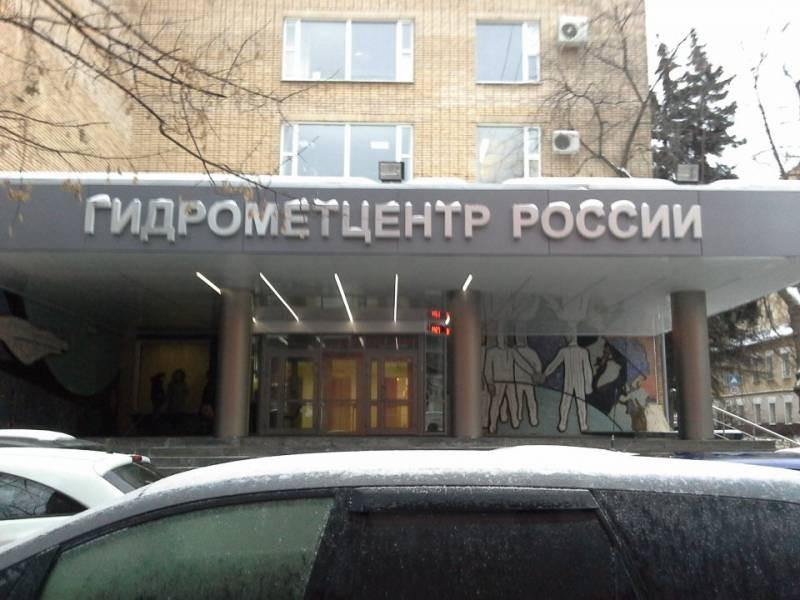 Синоптики рассказали, когда в Москву придет тепло в 2021 году