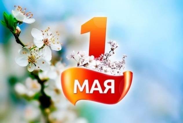 Будет ли в 2021 году указ Владимира Путина о признании нерабочих дней между майскими праздниками