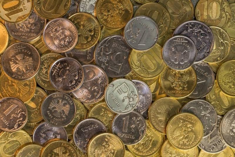 Опустошая копилки: Центробанк начнет собирать монеты у россиян