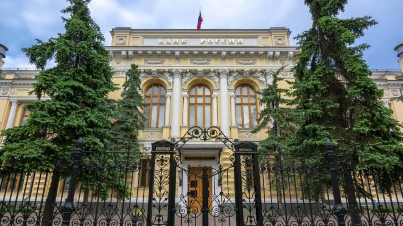 В РФ могут перестать кредитовать граждан с большими долгами