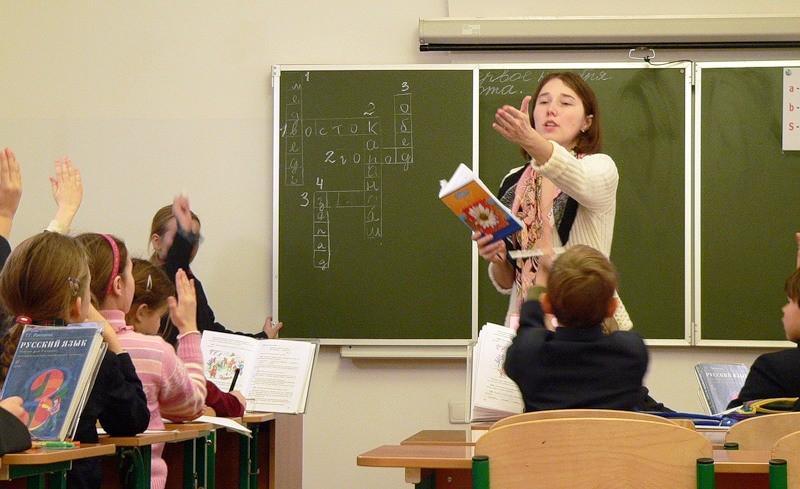 Как изменятся зарплаты учителей в 2021 году