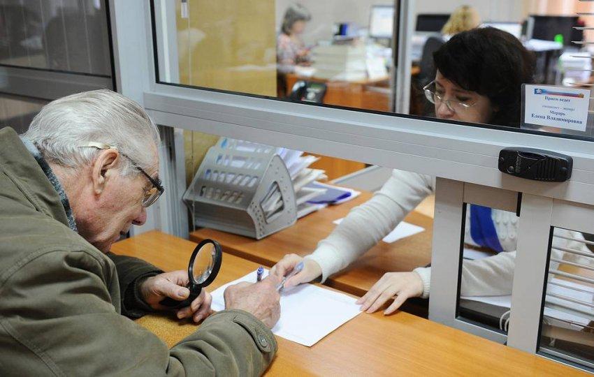 Социальные пенсии проиндексируют в России с 1 апреля 2021 года