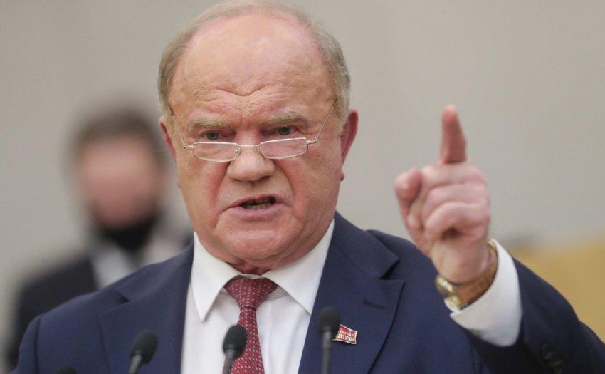 Зюганов предложил ввести повышенный налог для «подозрительно богатых»