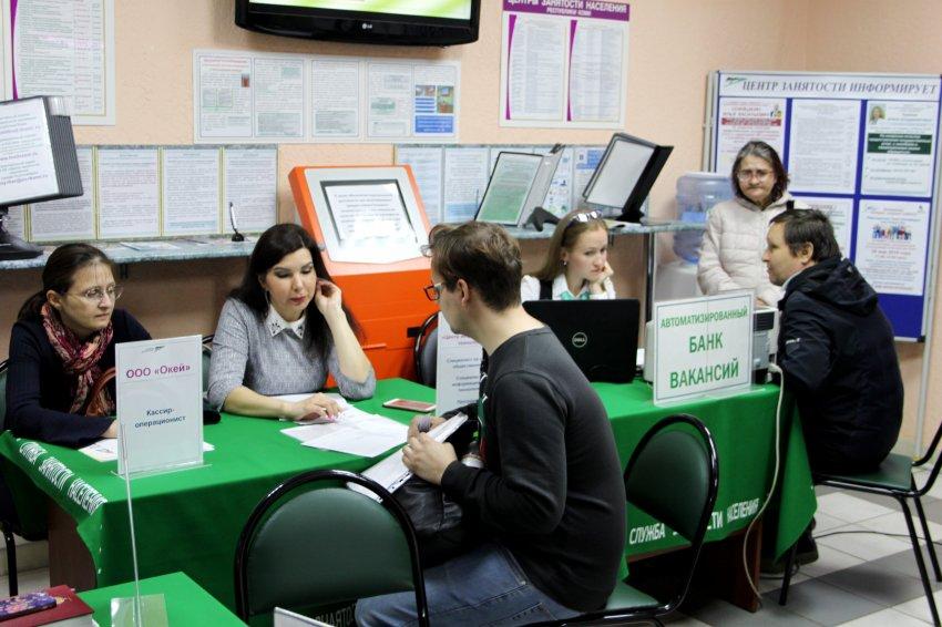 Как дольше получать пособие по безработице в Центре занятости населения