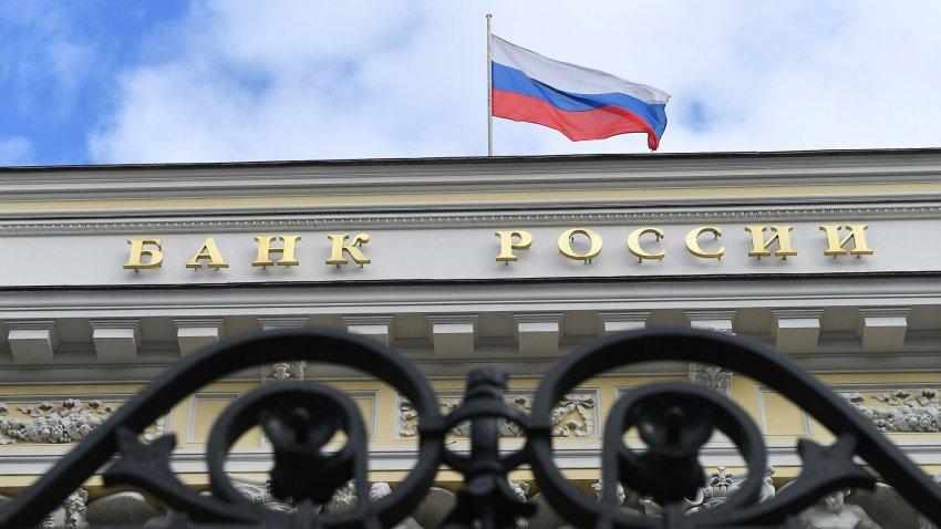 Как скажется повышение ключевой ставки ЦБ на жизни россиян