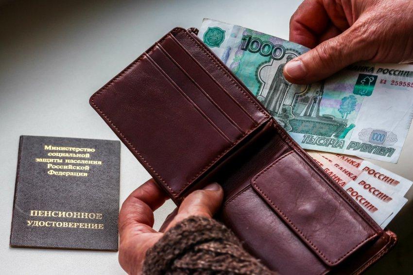 Поручение Путина об индексации пенсий работающим пенсионерам рассмотрит РТК