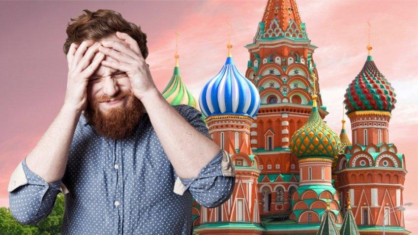 Что иностранцы думают о России